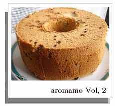 aroma-no2
